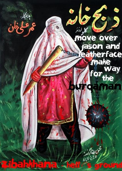 zibahkhana-hell-s-ground-burqaman-poster-88-p